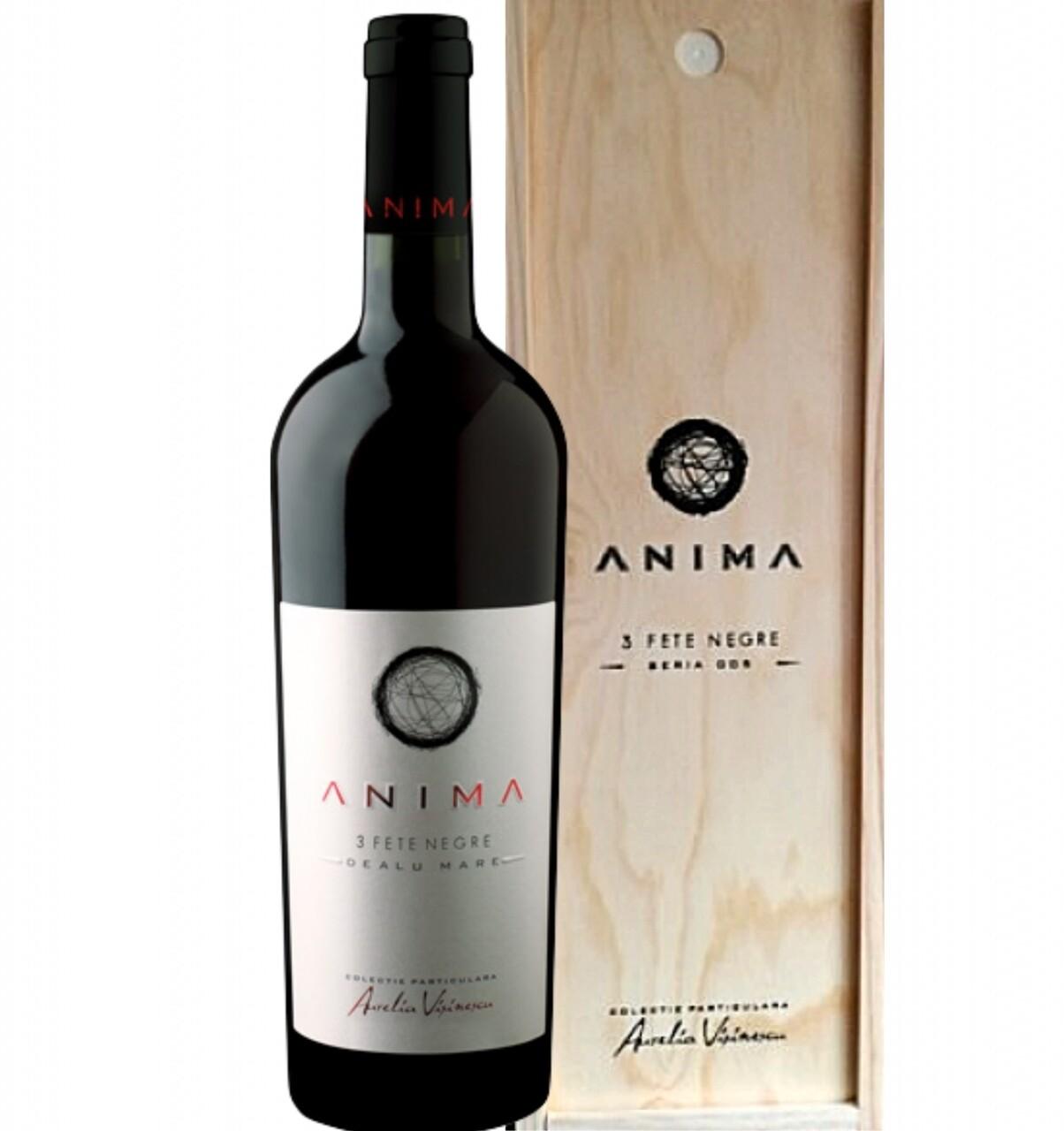 Aurelia Visinescu Anima 3 Fete Negre Magnum in cutie lemn