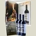Pachet 3 st. Valahorum Rosu Feteasca Neagra + Catalog Food&Wine de asocieri